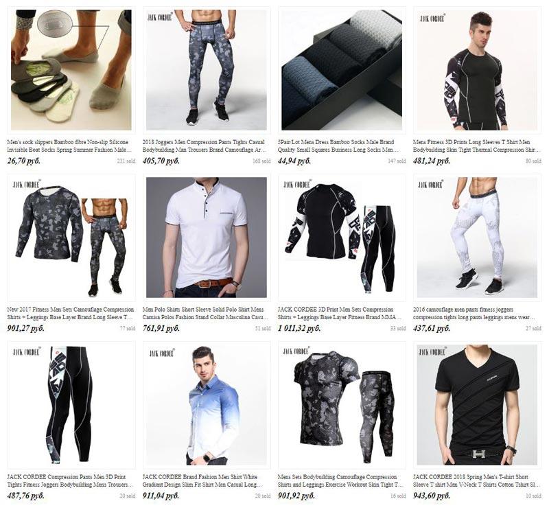 ТОП-6 магазинов мужской одежды на Aliexpress